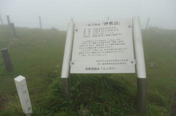 縮小-P1180360.jpg